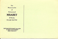 Undated Postcard (front) for Mrabet Exhibit at Gotham Book Mart