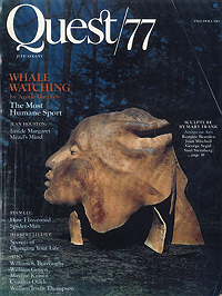 Quest/77, July August 1977