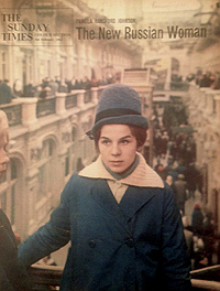 The Sunday Times, 3 February 1963, front cover
