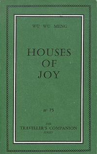 Wu Wu Meng (aka Sinclair Beiles), Houses of Joy, Olympia Press
