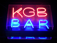 KGB Bar at 85 East 4th Street, Photo from Flickr: http://flickr.com/photos/larryfishkorn/128514876/